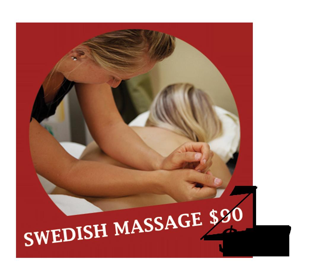 massage_2018